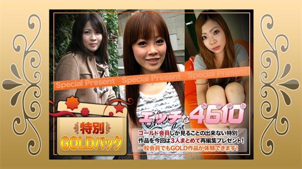 h4610-ki180310_poster[1]