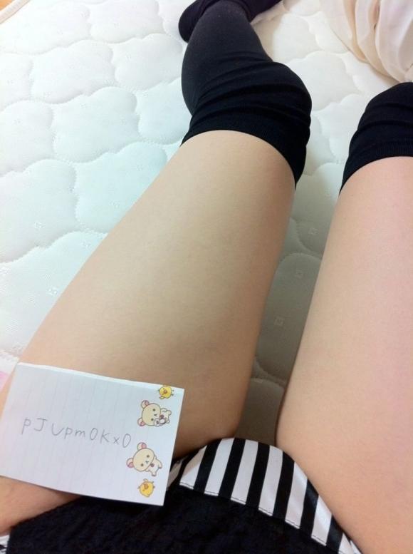 縞々パンツの女の子が好きなヤツちょっとこいwwwwwww【画像30枚】17_2018061601254063e.jpg