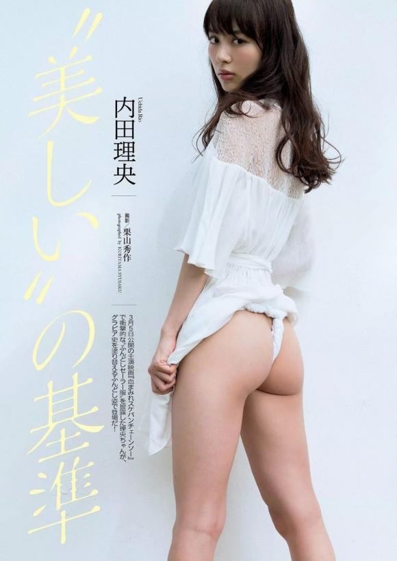 これが内田理央ちゃんのセクシーグラビア特集の最高峰!!!【画像50枚】45_20171028005652122.jpg