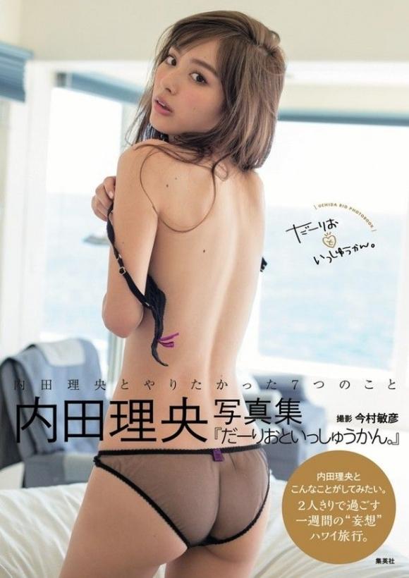 これが内田理央ちゃんのセクシーグラビア特集の最高峰!!!【画像50枚】50_20171028005659615.jpg