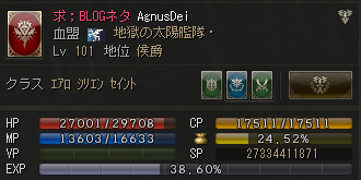 1125exp.png