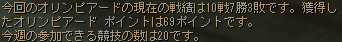127orinn.png