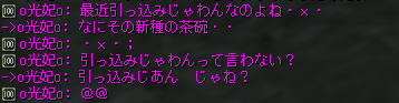 201701130650297a2.png