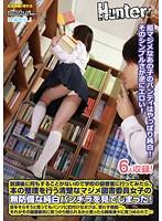 放課後に何もすることがないので学校の図書室に行ってみたら、本の整理を行う清楚なマジメ図書委員女子の無防備な純白パンチラを見てしまった! 目をそらそうと思ってもパンツに釘付けなボクは、思わず勃起…。