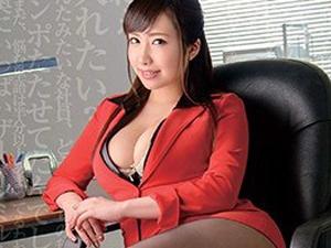 【若槻みづな】S痴女な爆乳女社長がM男社員を淫語で責めまくる!