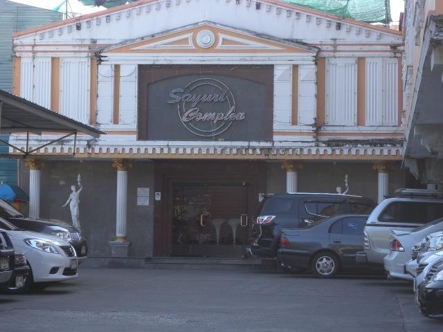 chiang-mai-sayuri-massage-parlour-and-entertainment-complex-15119.jpg