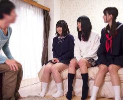 諭吉の枚数次第でチンポをしゃぶってくれるという噂の女子校生リフレ店!!
