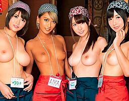 全裸で接客をしてくれる居酒屋! 美人店員さんたちの過剰なエロサービス、ハーレム中出し大乱交!!