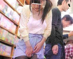 書店にいたウブそうな娘に媚薬付きのバイブをぶち込んで鬼畜中出しレ〇プ!!