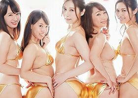 セクシー女優で人妻の5人組が1本のチンポを奪い合うハーレムプレイ!!