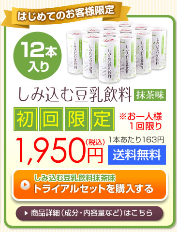 item_teiki0901_2.jpg