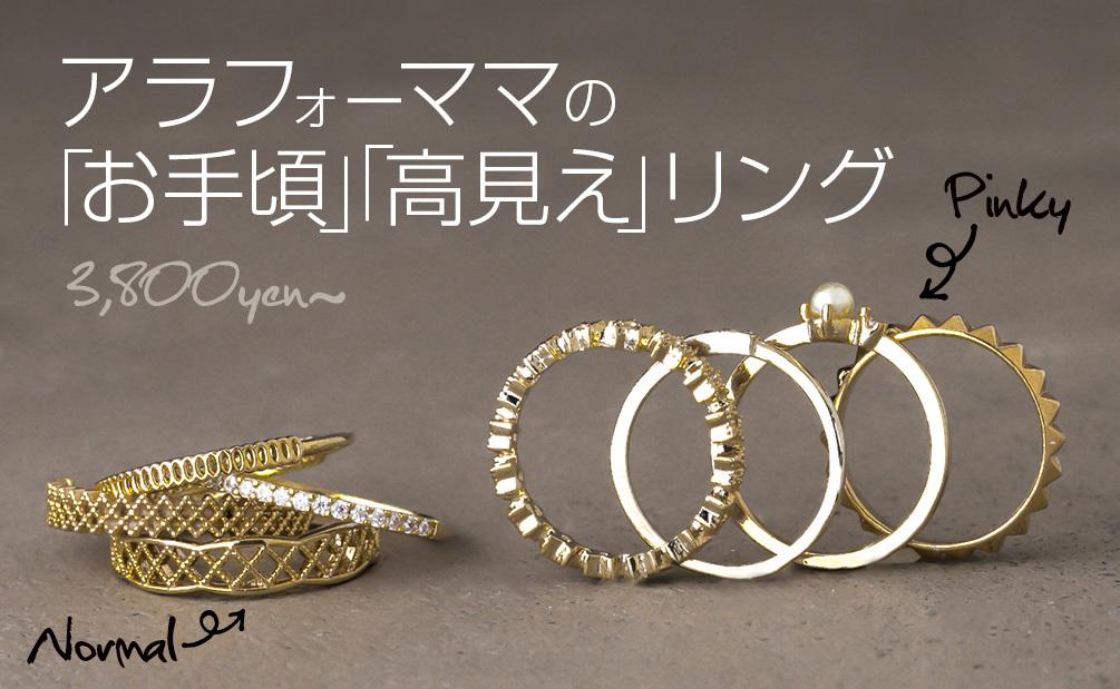 ring_new.jpg