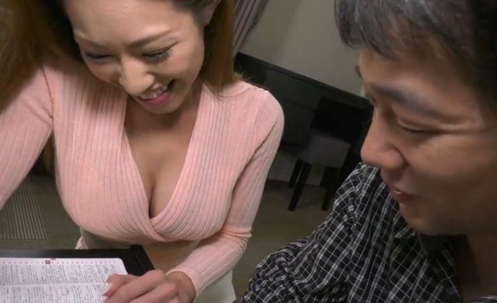 ワーキングおっぱい過失乳 ~家庭教師編~ 北山かんな