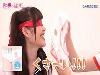 AV女優が匂いフェチ向けアダルトグッズを目隠しで嗅ぎ当てるゲームにチャレンジ!