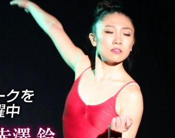 登場したダンサーがノーブラレオタードで乳首おっ起ちハプニング!