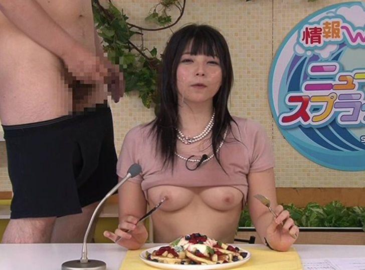 上原亜衣ちゃんがぶっかけ女子アナ初挑戦!