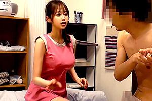篠田ゆう ヤンキー娘が風俗サービスやってるのでそれをネタに脅してみた…