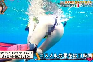 プールや海でおまんこ丸見えしちゃった放送事故wwwwハミマンファン騒然ww