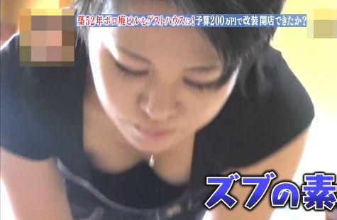ユルユルの胸元で作業してたらパックリ開いてブラモロ見えハプニング!