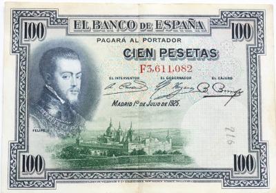 1925年100ペセタ