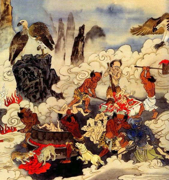 仏教地獄絵図