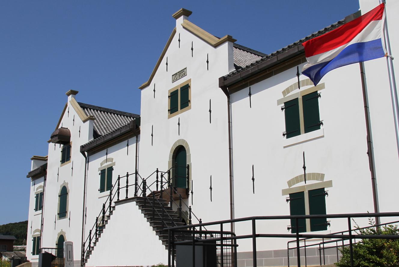 オランダ商館