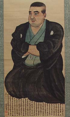 肥後直熊筆「西郷隆盛像」(黎明館蔵)