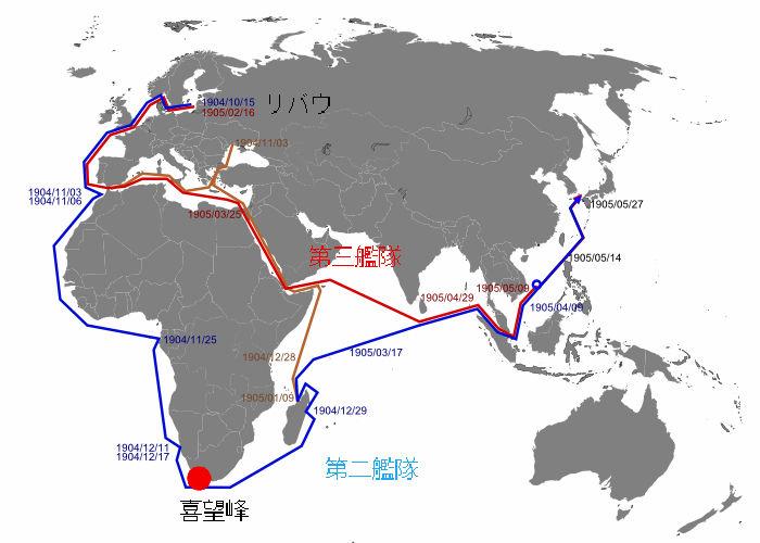 バルチック艦隊航路
