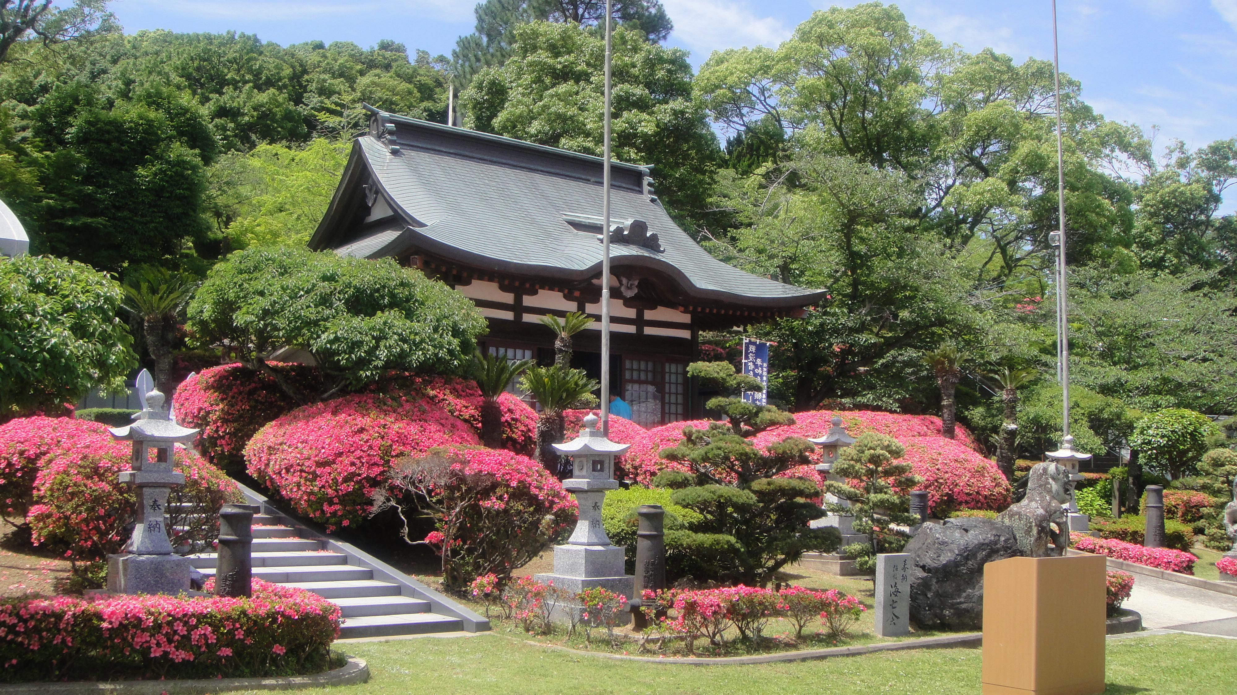 東公園拝殿