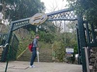 グラバー園入口