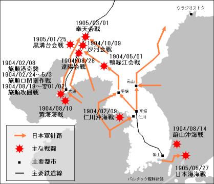 日露戦争 朝鮮半島での戦闘マップ