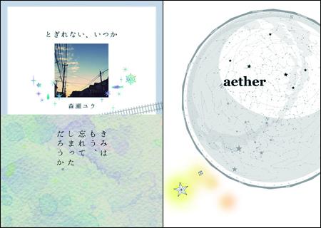 文フリ東京既刊①