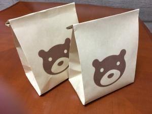 ポケ森の住人がくれるプレゼントの袋2