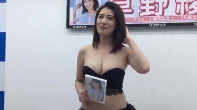 草野綾ミルキーグラマー