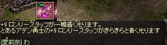 LinC0192.jpg