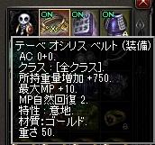 LinC0228.jpg
