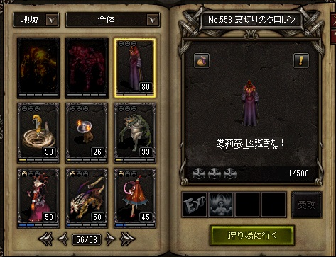 LinC0390.jpg