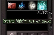 LinC0468.jpg