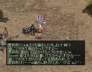 LinC0585.jpg