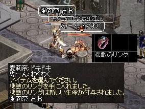 LinC0900.jpg