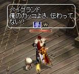 LinC0960.jpg