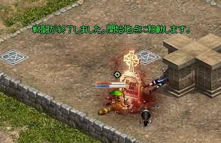 LinC0968.jpg