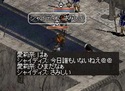 LinC1086.jpg