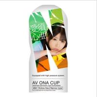 【AV ONA CUP #001 愛須心亜】の詳細を見る