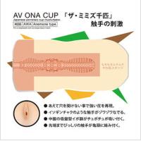 【AV ONA CUP #006 AIKA】の詳細を見る