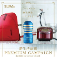 【PREMIUM TENGA PREMIUM FRESHERS CUP (テンガプレミアムフレッシャーズカップ)】の詳細を見る