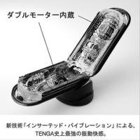 【TENGA FLIP 0(ZERO)ELECTRONIC VIBRATION BLACK】の詳細を見る