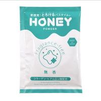 【honey powder(ハニーパウダー) 無香】の詳細を見る