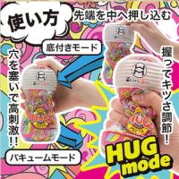 【メンズマックス HUG POPPIN レッド】の詳細を見る