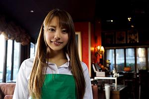 カフェでバイトしてる激カワ女子大生の帰りの時間を狙ってナンパハメ!